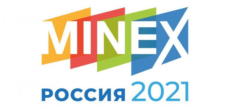 Приглашаем посетить наш стенд на выставке MINEX Russia 6-7 октября 2021 года, Москва